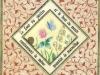 C Bobin - Le Fond Du Jardin